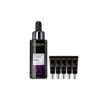 欧莱雅小黑瓶青春密码酵素精华肌底液紧致补水保湿面部精华液正品