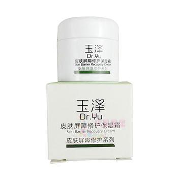 玉泽皮肤屏障修护保湿霜5g干燥肌肤不含香精色素矿物油面霜