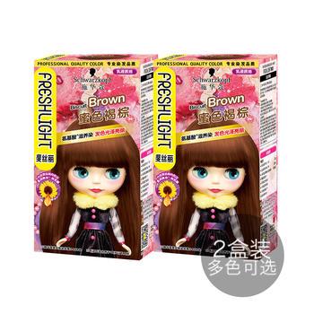 施华蔻斐丝丽日系染发霜2盒装,亚麻色日本潮流色流行色抖音同款