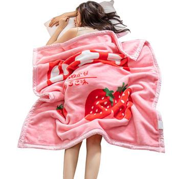恒源祥儿童婴儿毛毯双层小毛毯幼儿园加厚宝宝盖毯云毯珊瑚绒毯子