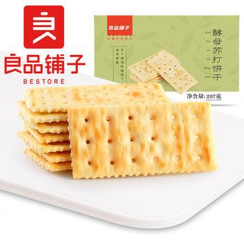 良品铺子酵母减盐味苏打饼干207g 早餐酵母梳打饼干咸味零食休闲