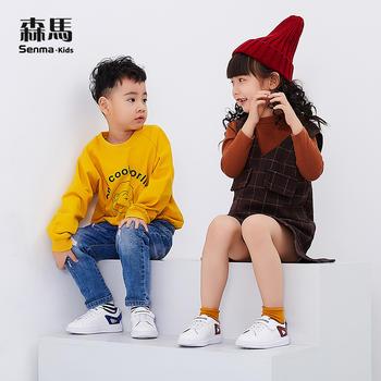 森马童鞋儿童板鞋小学生小白鞋2020新款大童鞋春季女童男童休闲鞋