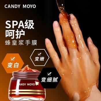 【嫩白 补水】CandyMoyo膜玉蜂蜜嫩肤手膜保湿细嫩双手 去角质 细纹