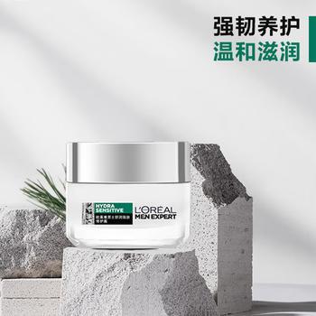 欧莱雅男士舒润强肤修护霜50ml 面霜强韧修护 舒缓肌肤保湿滋润