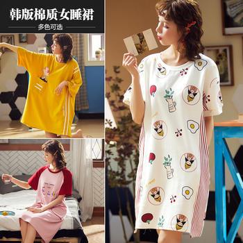 【2件59元3件85元】韩版棉质女睡衣宽松甜美卡通夏季短袖睡裙家居服