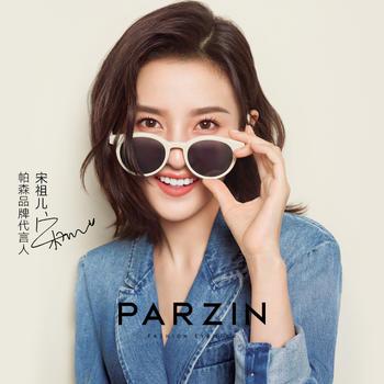 帕森太阳镜女宋祖儿明星同款复古摩登尼龙片墨镜防紫外线新品7755