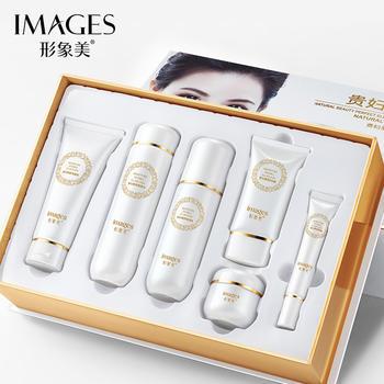 形象美贵妇素颜六件套礼盒补水保湿滋养润泽面部护理套装护肤