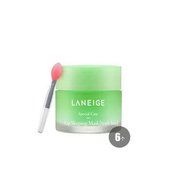 【效期到2020年8月】韩国•兰芝(LANEIGE)夜间保湿修护唇膜 20g*6个