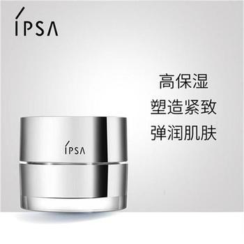 茵芙莎(IPSA)凝时菁华面霜(紧致型)30g