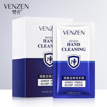 梵贞 清香洁净洗手液保湿滋润不干燥深层清洁去污渍易冲洗2ml×60袋