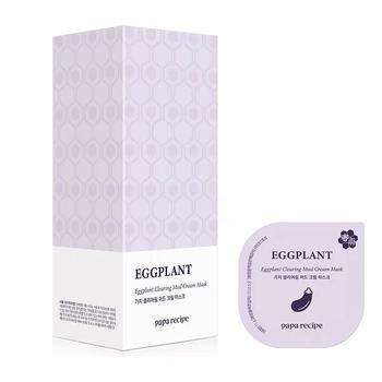 韩国春雨茄子泥膜清洁面膜清透泥霜面膜护肤保湿去角质一盒7.5g*10