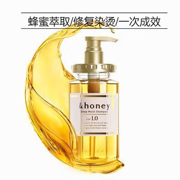 日本honey安蒂花子水感丰盈滋养蜂蜜洗发水无硅油持久留香440ml