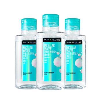 美宝莲净澈多效卸妆水95ml*3瓶 温和卸妆 全脸可用