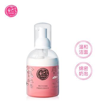 春纪芝芝莓莓奶盖卸妆洁面泡沫200ml