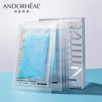 【第2件半价】ANDORHEAL富勒烯冻干隐形面膜补水保湿呵护嫩肤
