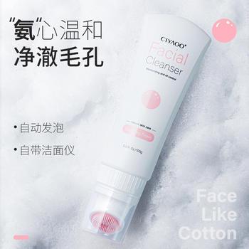 瓷雅洁面自发泡氨基酸洗面奶清洁温和敏肌慕斯泡沫卸妆带刷头男女