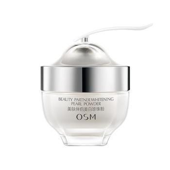 欧诗漫(OSM) 秦岚同款 纯珍珠粉天然面膜软膜粉 提亮肤色 补水