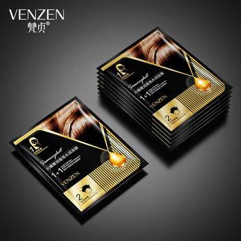梵贞 光耀奢润香氛水润发膜滋润营养发膜呵护头发焗油膏  35g*2袋