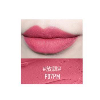 美宝莲绝色持久唇膏 雾感哑光 P07PM 芭比粉 3.9g 有效期至2021.3月