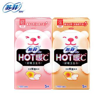 sofy/苏菲发热好暖卫生巾HOT暖℃暖腹卫生巾组合装