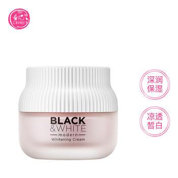 春纪黑白摩登皙白精华霜50g淡化黯沉美白补水护肤品