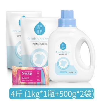 植护清至洗衣液成人婴儿通用1kg*1瓶+500g*2袋
