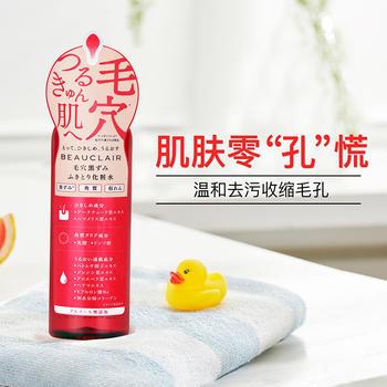 日本BEAUCLAIR 雪美清杨桃收敛水细致毛孔去黑头二次清洁爽肤保湿