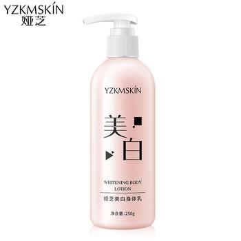特价(250g*2瓶)娅芝持证美白身体乳 润肤乳液修复全身用凡士林