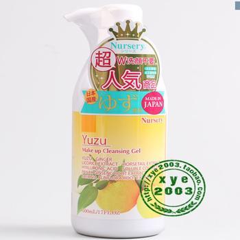 娜斯丽 Nursery卸妆洁面啫喱香橙180ml 柚子 温和清洁