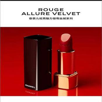 香奈儿炫亮魅力唇膏丝绒系列 一袭全新的唇色光泽一种全新的唇膏