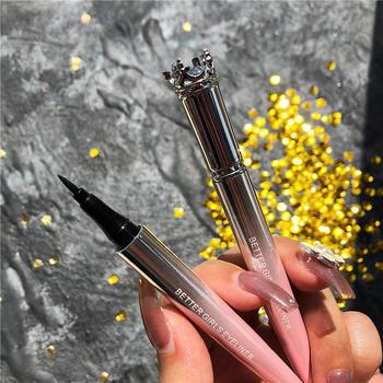 【达人种草超推】钻石眼线笔防水防汗持久不晕染眼线液笔