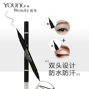 YoungBeauty盈色 双头眼线水笔  黑色0.55ml+0.8ml 双头粗细设计 防水防汗