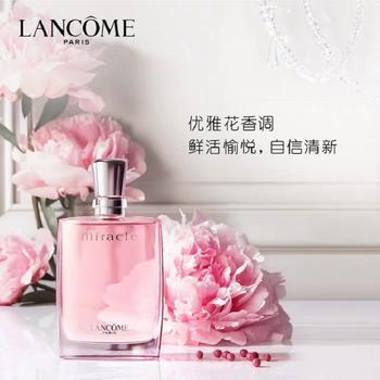 法国·LANCOME兰蔻奇迹香氛 法国浪漫甜美 奇迹香水