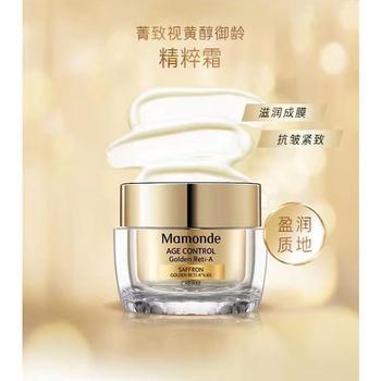梦妆Mamonde 菁致视黄醇御龄精粹霜保湿抗皱紧致韩国原装进口