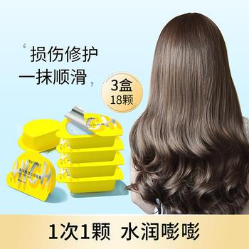 【便捷免蒸】缤肌高浓沁润保湿发膜改善毛躁干枯顺滑护发润发乳