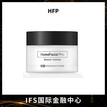 HFP神经酰胺保湿修护面霜 夏补水高保湿滋润清爽不油腻护肤品男女