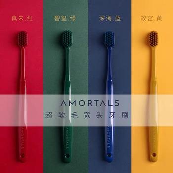 韩国尔木萄宽头牙刷情侣超细软毛家庭装旅行装两只组合装成人牙刷